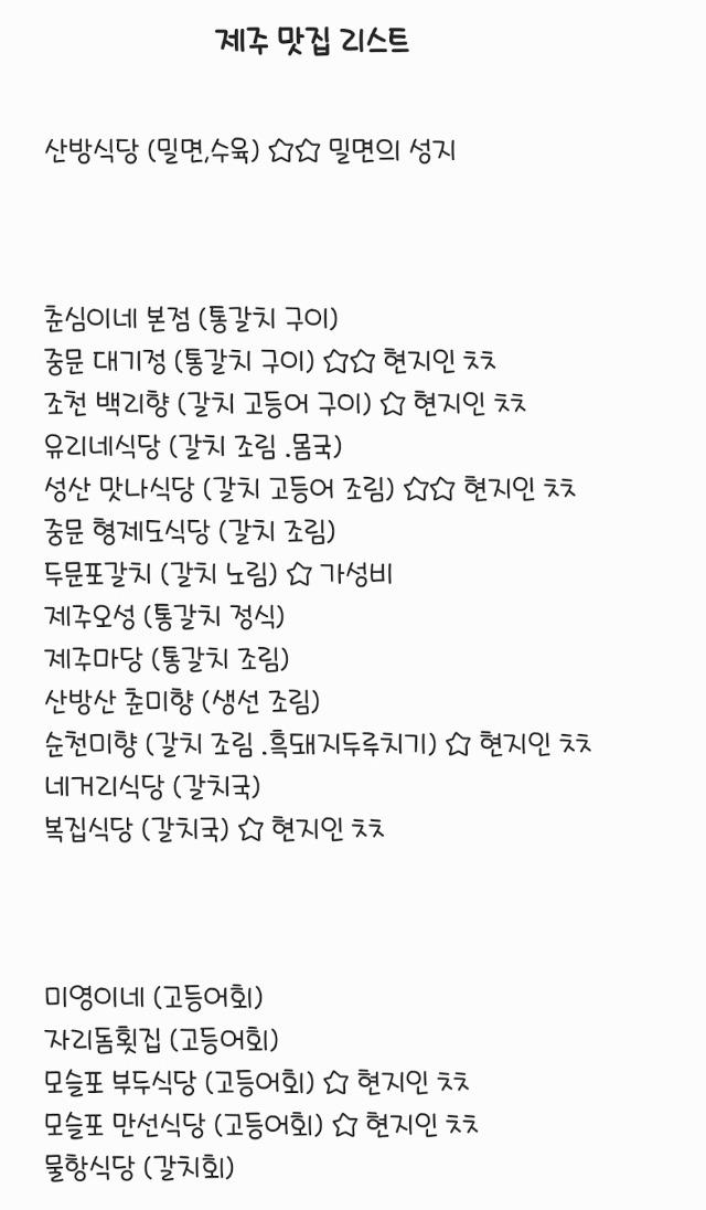 Screenshot_20200523-213523_Samsung Notes.jpg