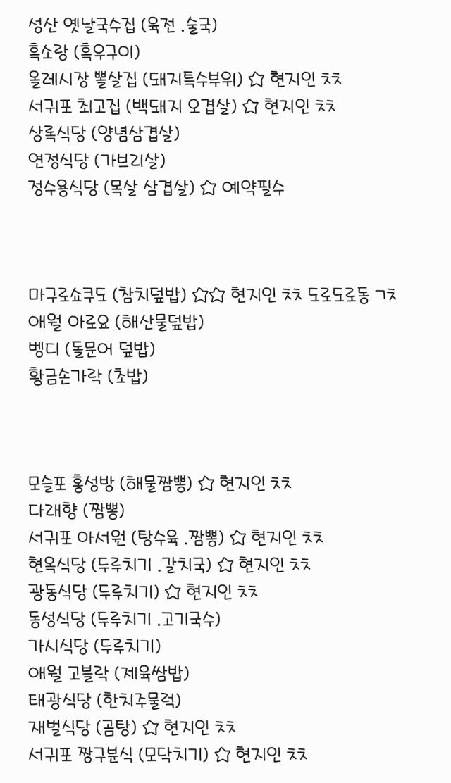 Screenshot_20200523-213649_Samsung Notes.jpg