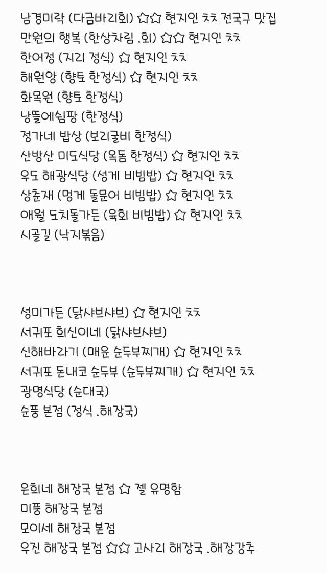 Screenshot_20200523-213722_Samsung Notes.jpg