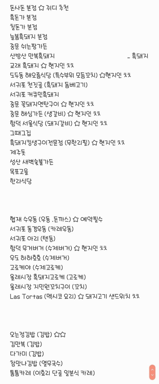 Screenshot_20200523-213756_Samsung Notes.jpg